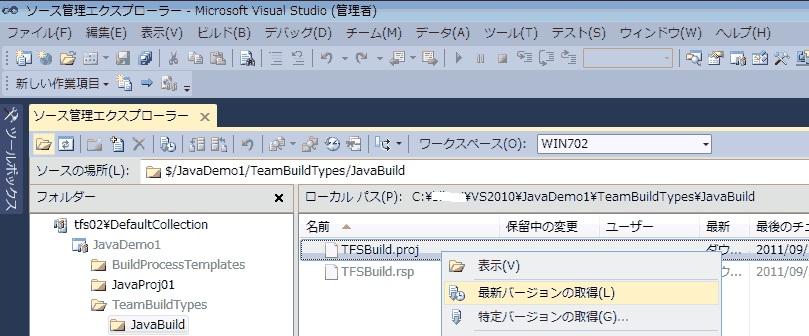 Buildjava28