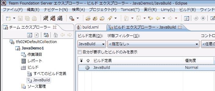 Buildjava41