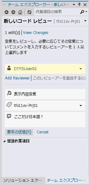 Tfs11cr02
