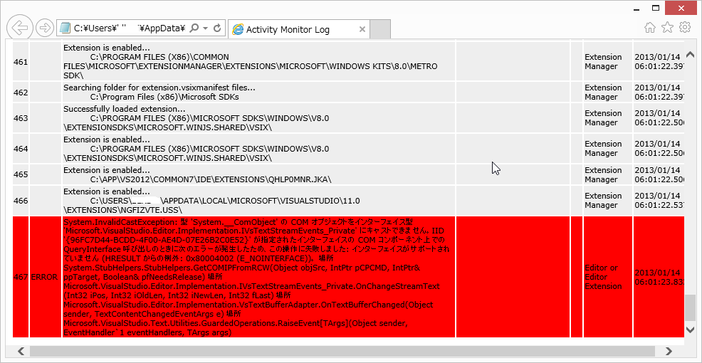 Snapcrab_activity_monitor_log_windo