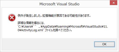 Snapcrab_microsoft_visual_studio_20