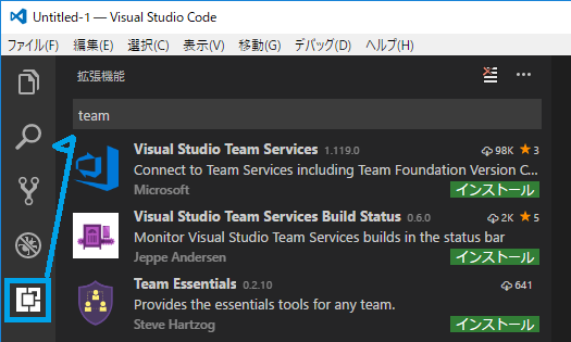 VisualStudio – ぶらっくの技術メモ